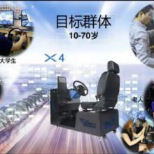 创业好项目,小额投资开店当老板月入过万 汽车驾驶模拟器 驾驶训练机图片