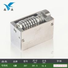 代理销售台湾号码机及维修