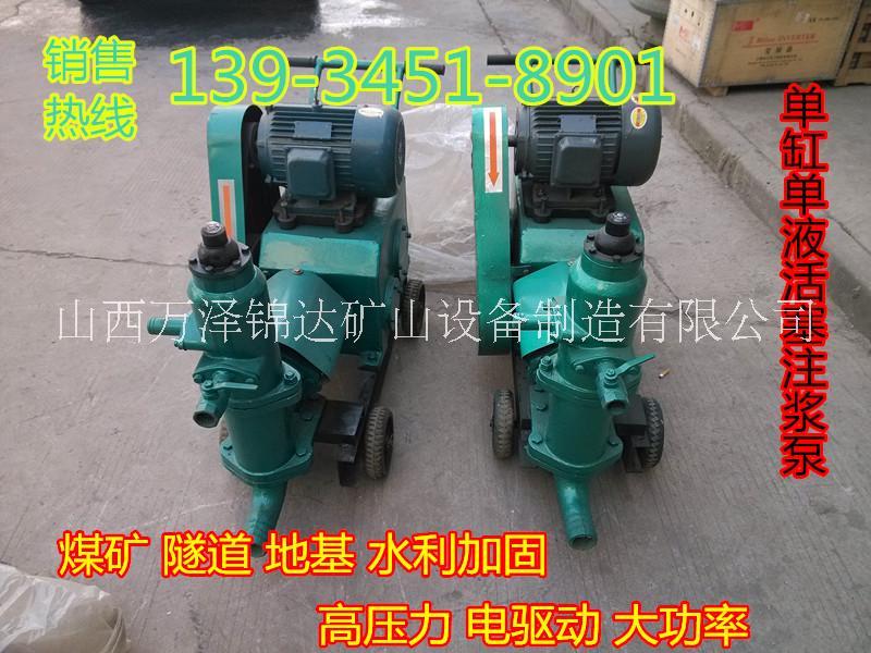 泥浆泵图片/泥浆泵样板图 (2)