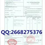 怎么办理外贸公司产 地 证大量提供东盟产 地 证  FORM  E