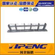 邯郸永年电力配件公司原厂直销电缆附件出口型金具多孔D型支架 邯郸永年电力配件多孔D型支架