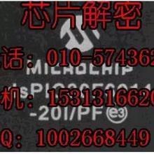 深圳STM32F100VB芯片解