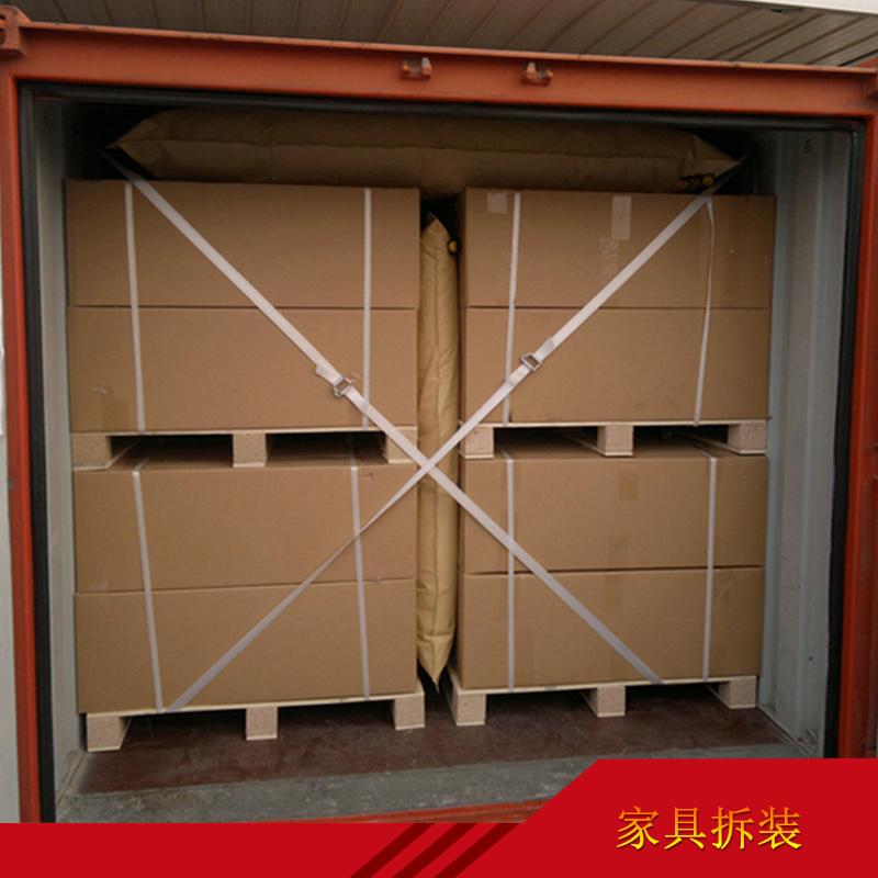 家具拆装 家居家具拆装 家具拆装搬家单位 企业单位搬迁