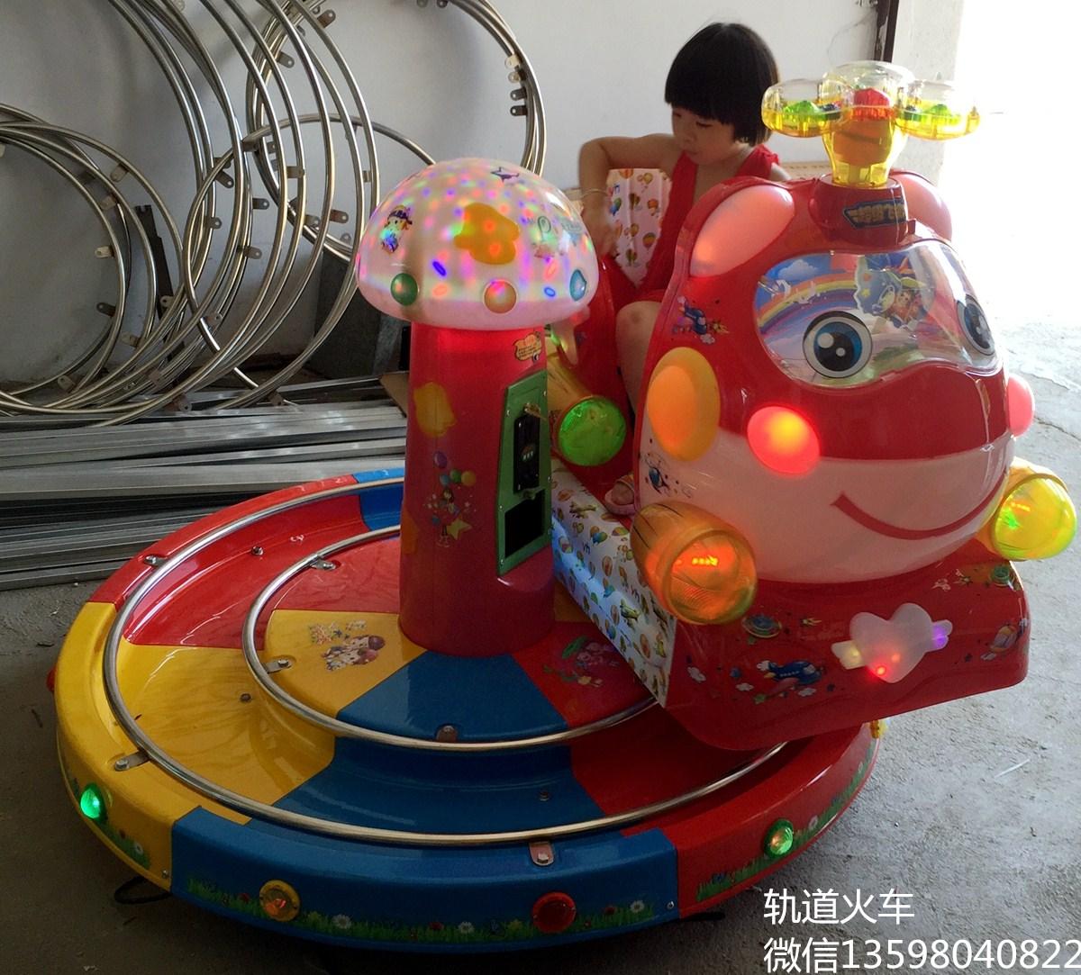 西安渭南游乐园带轨道投币遥控火车,儿童游乐场游乐设备上门安装