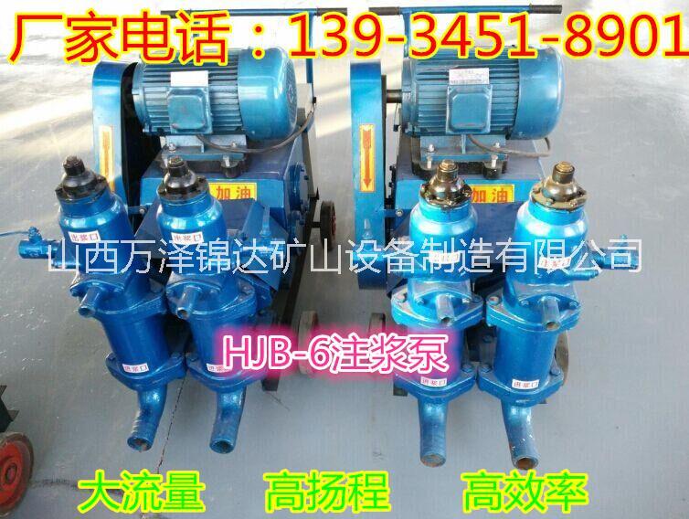 电动双液注浆泵图片/电动双液注浆泵样板图 (3)
