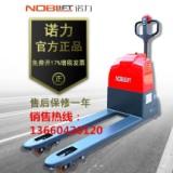 广州诺力1.5吨电动液压搬运叉车小金刚EPT15地牛电动液压托盘