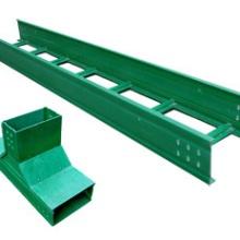 山西大同电缆桥架玻璃钢电缆桥架500*200梯式