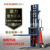 广州诺力电动叉车半电动堆高车堆垛车液压升高车搬运装卸车