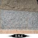 文化石产品 天然文化石 仿古文化石 黑色文化石 流水条文化石 墙面文化石