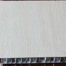 南昌供应幕墙铝蜂窝板仿石材铝蜂窝板木纹转印铝蜂窝板热转印铝蜂窝板批发