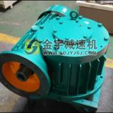 WHC200电机直联蜗轮蜗杆减速机