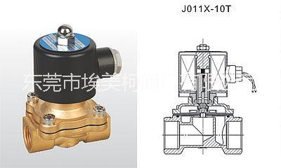 埃美柯铜电磁阀J011X-10T销售
