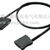 40P FCN转MIL电缆线 SX210-5-1000  40P FCN电缆线
