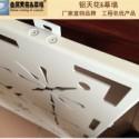 外墙铝单板||工程铝单板||雕花铝单板||铝单板企业/厂家