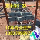 212循环水管道支座  导向支架 补偿器支座 管托 恒力弹簧支吊架生产厂家