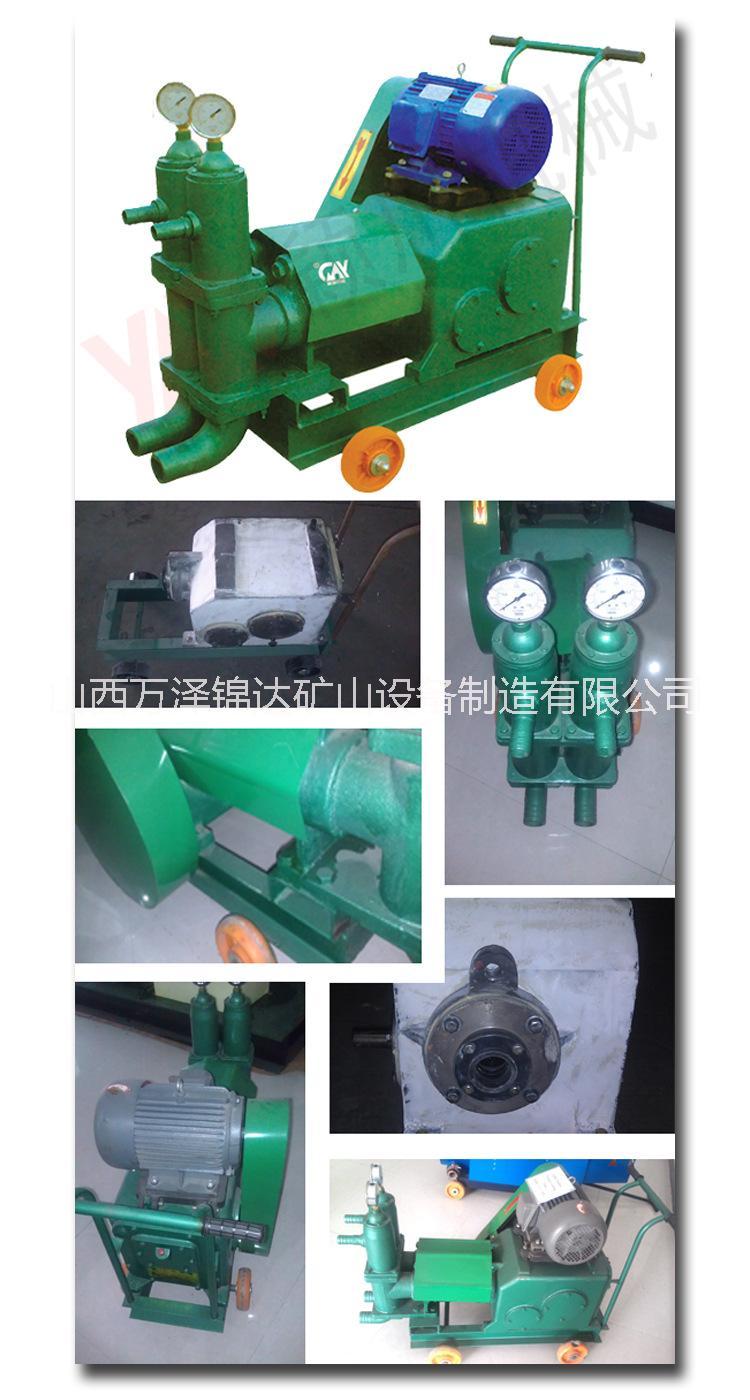 电动双液注浆泵图片/电动双液注浆泵样板图 (4)