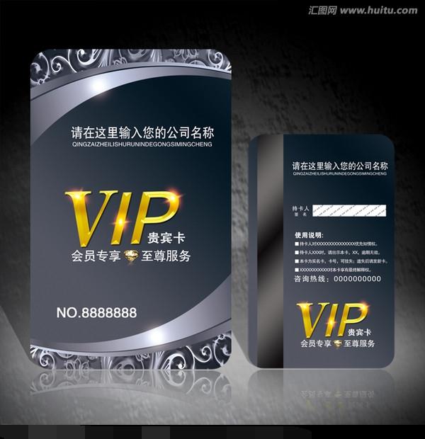 专业设计制作会员卡,磁条卡,名片图片/专业设计制作会员卡,磁条卡,名片样板图 (2)