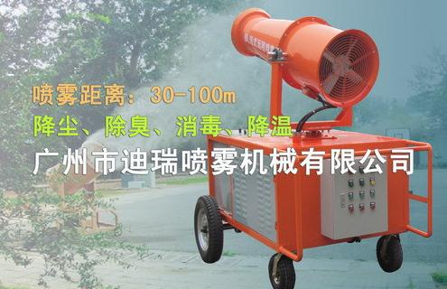 从化建筑工地除尘雾炮机低价促销