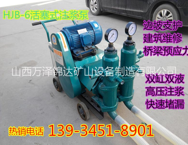 电动双液注浆泵图片/电动双液注浆泵样板图 (1)