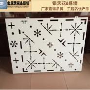 铝单板工厂图片