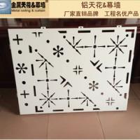 铝单板工厂_铝单板免费设计出图_铝单板图纸深化_铝单板厂家直供_优质铝单板