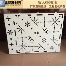 广东铝单板厂 广东铝单板工厂 幕墙铝单板价格 铝单板图片图片