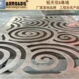 广东欧佰幕墙铝单板生产厂家  氟碳双曲铝单板厂家直销   弧形雕花铝单板报价