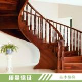 捷步实木楼梯 实木烤漆楼梯 别墅豪华复式实木楼梯 原木整梯楼梯