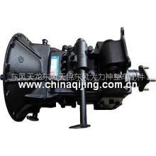 东风汽车发动机变速箱总成东风康明斯发动机变速箱总成,17DJ11-00030批发