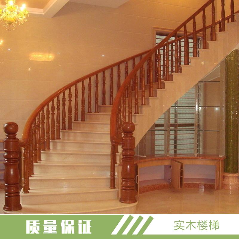 实木楼梯定制 整体实木烤漆楼梯 复式楼结构楼梯 别墅实木旋转楼梯
