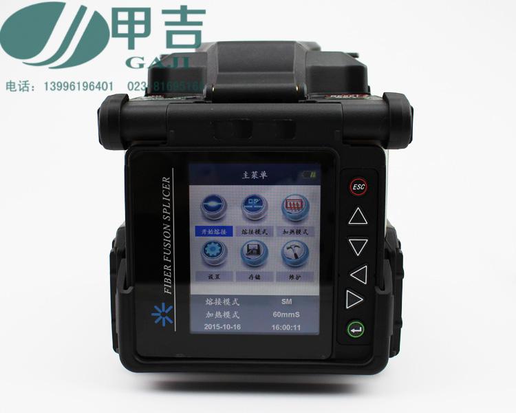 甲吉GJ-18S指定品牌 单芯皮线光纤熔接机FTTH GJ-18S单芯皮线裸纤熔接机