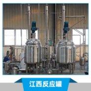 沉淀反应罐 化工反应罐 氧化反应罐 不锈钢密封反应罐 立式反应罐 半圆反应罐 江西反应罐