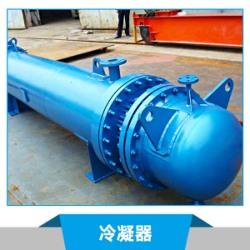 肇慶市冷凝器廠家直銷廠家冷凝器 v型冷凝器 翅片式冷凝器 微型冷凝器 小型冷凝器 风冷冷凝器 蒸发式冷凝器 冷凝器厂家直销