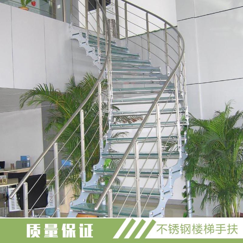 不锈钢楼梯扶手 楼梯安全手扶 复式楼梯扶手 家居手扶梯护栏 楼梯立柱