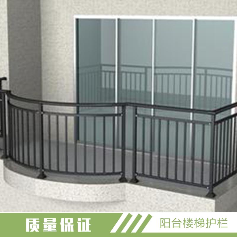阳台楼梯护栏 铝合金阳台护栏 铁艺楼梯护栏 金属扶手栏杆 安全护栏