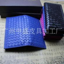 广州钱包代工白云区钱包厂皮包厂批发