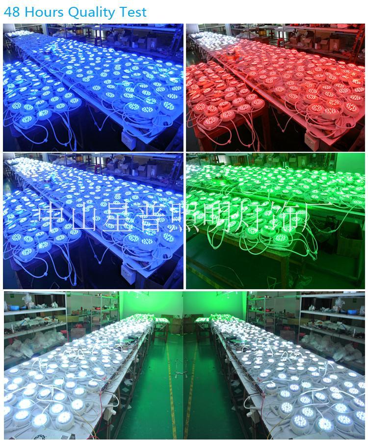 楼宇外立面全彩 LED像素点光源_线形点光源首选品质卓越星普照明
