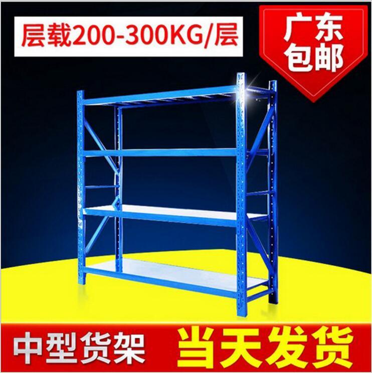 供应广州中型仓储货架 货架生产厂家 中型仓储货架批发
