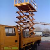 车载剪叉式升降机平台