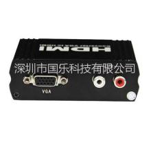 VGA-HDMI转换器VGA模拟+音频转HDMI转换器VGA转HDMI转换器批发