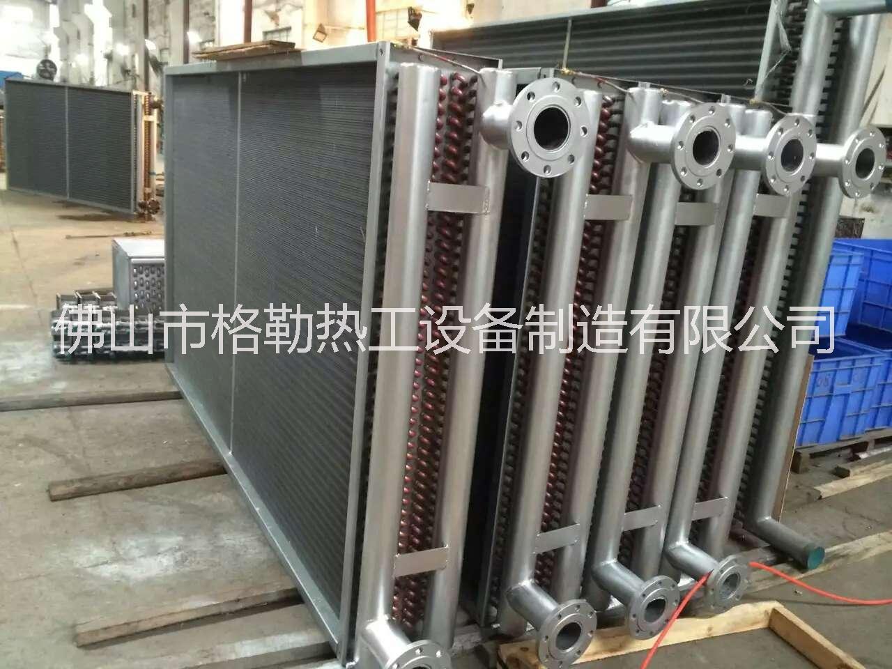 养殖设备饲料烘干散热换热器,专业用于水产饲料加工生产