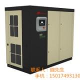 惠州空压机英格索兰永磁变频双级压缩 /价格/维修/厂家