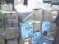 广州哪里有库存颜料回收