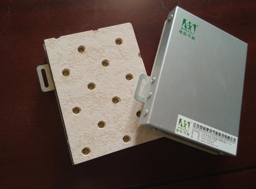 供应岩棉铝板保温装饰一体化图片