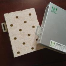 江苏铝板岩棉保温装饰板一体化板厂家批发