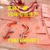 水平矩形管道单槽钢单位杆焊接吊架 双板整定弹簧支吊架 弹簧支架VS60FI5 螺纹拉杆