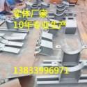 105立管管夹图片