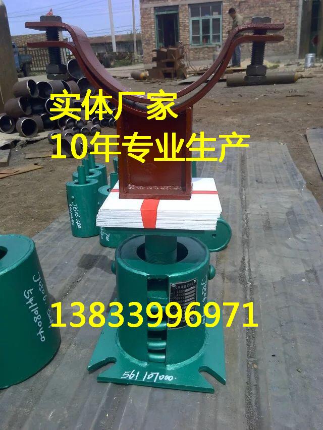 304连接螺母 整定弹簧支架 加强焊接管座 单径向限位支府 弹簧支吊架供货厂家