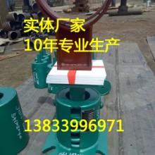 130管夹横担 加强焊接单板 焊接型滑动管座125 排水管道支吊架安装