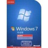 Windows7 中文专业版 彩包版FPP Windows7中文专业版